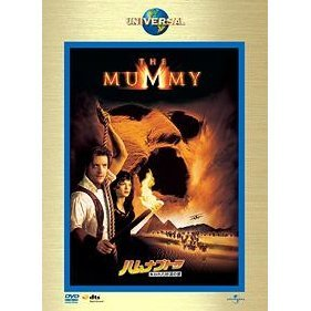 The Mummy [Limited Edition]
