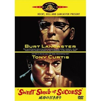 Sweet Smell Of Success [Limited Edition]