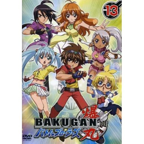 Bakugan Battle Brawlers Vol.13