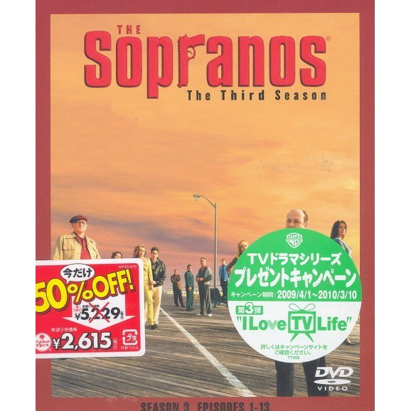 The Sopranos Third Season Set [Limited Pressing]