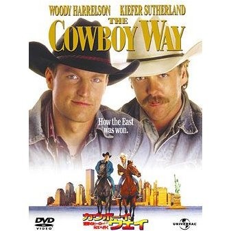 The Cowboy Way [Limited Edition]