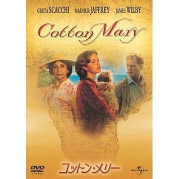 Cotton Mary [Limited Edition]