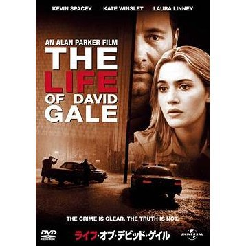 The Life Of David Gale [Limited Edition]