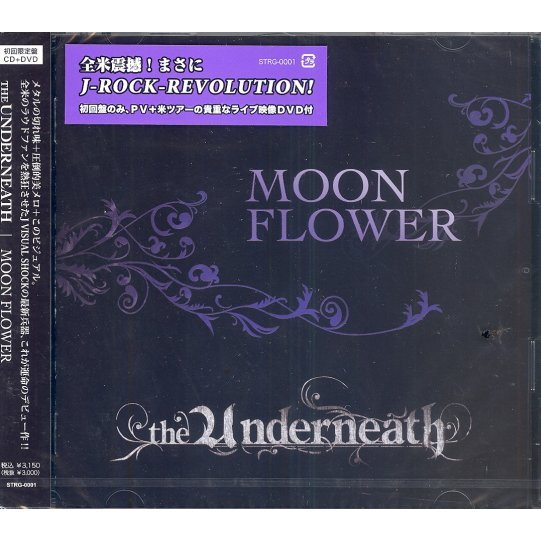 Moon Flower [CD+DVD Limited Edition]
