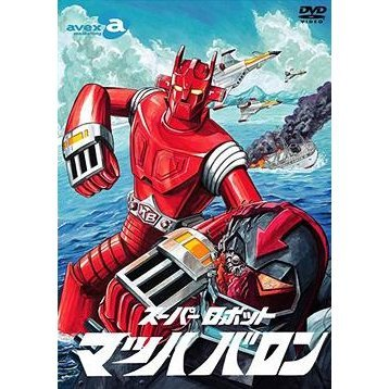 Super Robot Mach Barron DVD Box