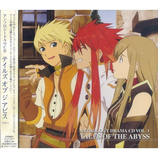 Anthology Drama CD Tales of The Abyss Vol.1