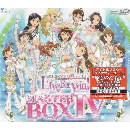 The Idolm@ster Master Box 4 [Limited Edition]