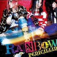 Rainbow [CD+DVD Limited Edition Type B]