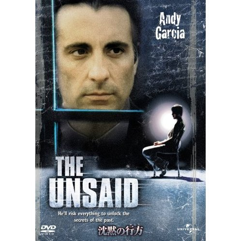 The Unsaid [Limited Edition]