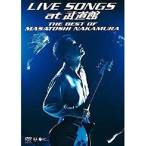 Live Songs At Budokan - The Best Of Masatoshi Nakamura