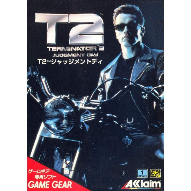 T2: Terminator 2: Judgment Day