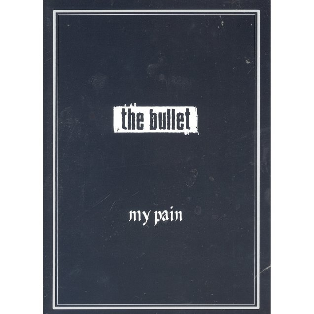 My Pain [CD+DVD Limited Edition]