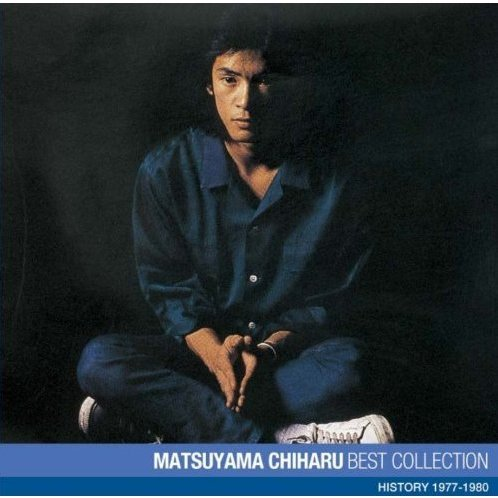 Chiharu Matsuyama Best Collection
