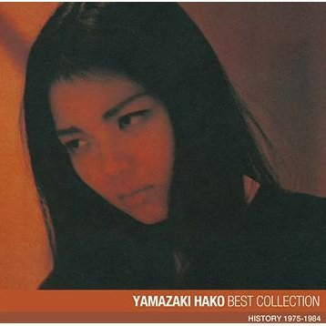 Hako Yamazaki Best Collection