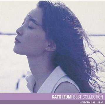Izumi Kato Best Collection