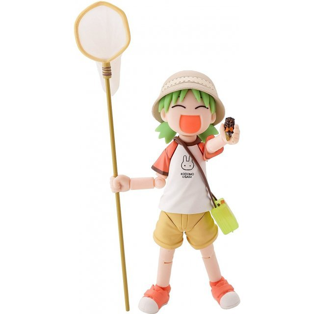Revoltech Series Yotsuba Non Scale - DX Summer Vacation Pre-Painted Figure: Yotsuba