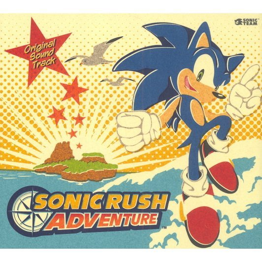 Sonic Rush Adventure Original Soundtrack