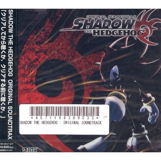 Shadow the Hedgehog Original Soundtrack