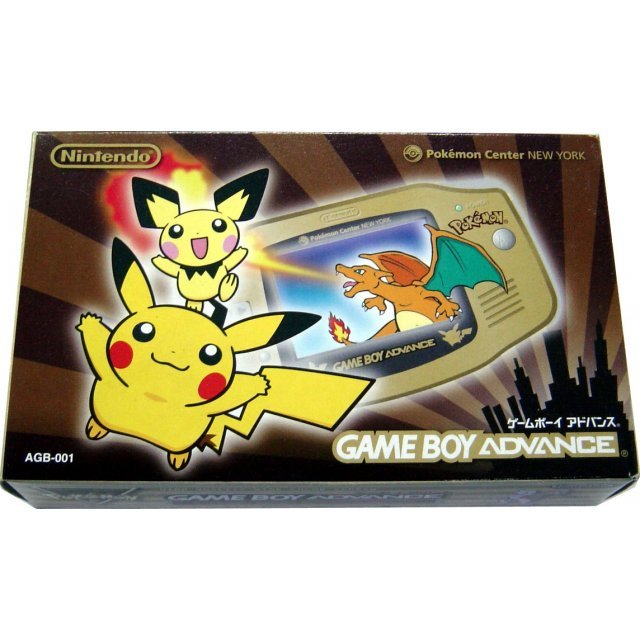 Game Boy Advance Console - Pokemon Center NY Gold Limited Edition