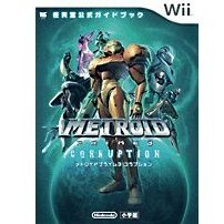 Metroid Prime 3: Corruption Nintendo Wii Official Guide Book