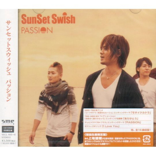 Passion [CD+DVD Limited Edition]