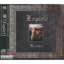 Zopiel [Limited Edition]