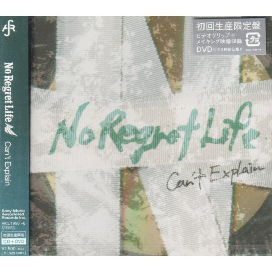 Can't Explain [CD+DVD Limited Edition]