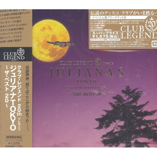 Club Legend 20th Presents Juliana's Tokyo - The Best 20 [Limited Pressing]