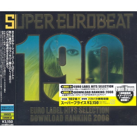 Super Eurobeat Vol.190 [2CD+DVD]