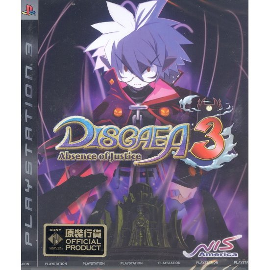 Disgaea 3: Absence of Justice (English language Version)