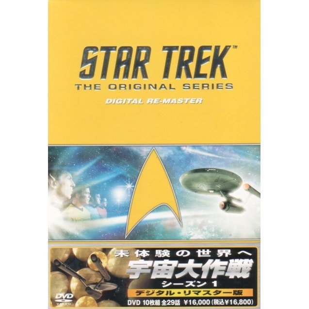 Star Trek The Original Series Season1