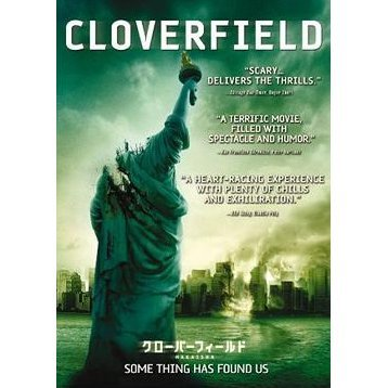Cloverfield Special Collecters Edition