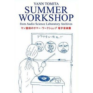 Yann Tomita's Summer Workshop
