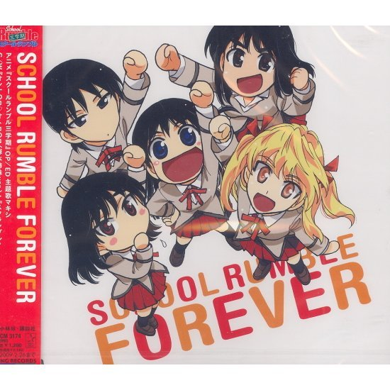School Rumble Forever (OAD School Rumble Sangakki Theme Song)