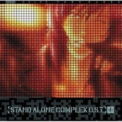 Ghost in the Shell: Stand Alone Soundtrack [Cracked Case]