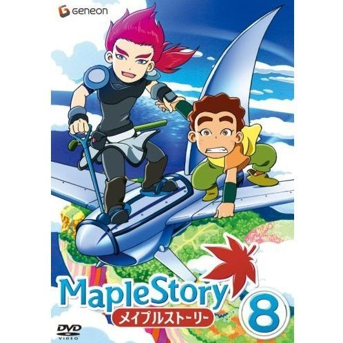 Maple Story Vol.8