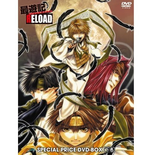 Saiyuki Reload DVD Box Part 2 of 2