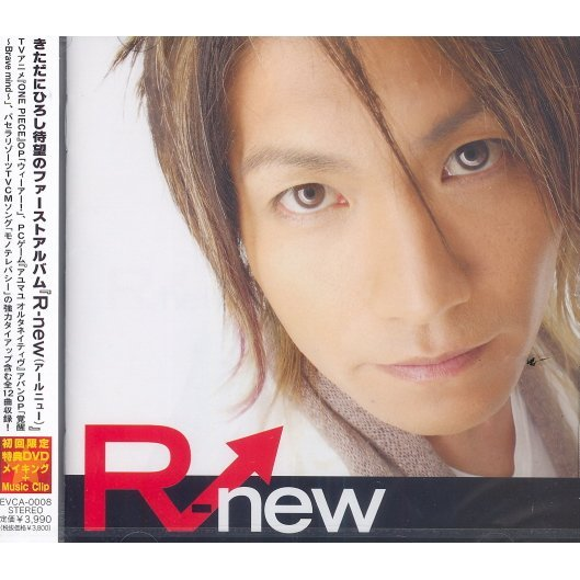 R-new [CD+DVD Limited Edition]