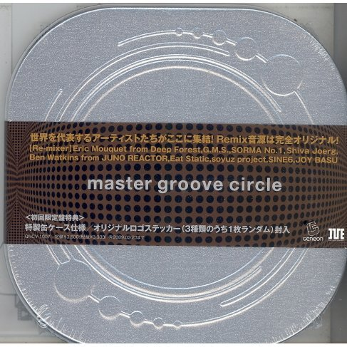 Master Groove Circle [Limited Edition]