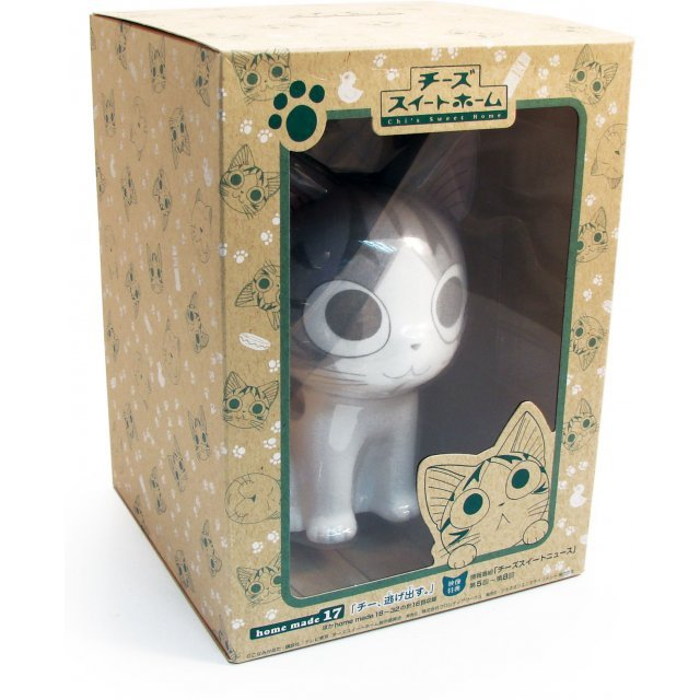 Chi's Sweet Home Chi Byoin Ni Iku [Limited Edition]