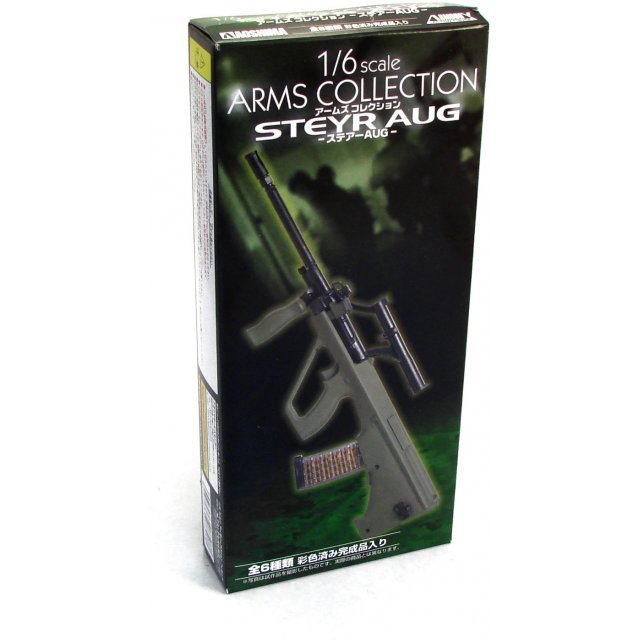 Arms Collection 1/6 Scale Steyr AUG Armour Action Trading Figure