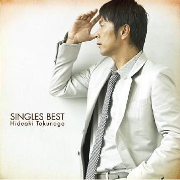 Single Best [Limited Edition Type A]