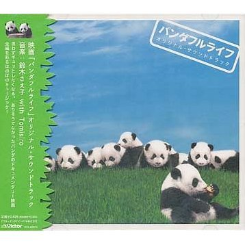 Pandaful Life Original Soundtrack