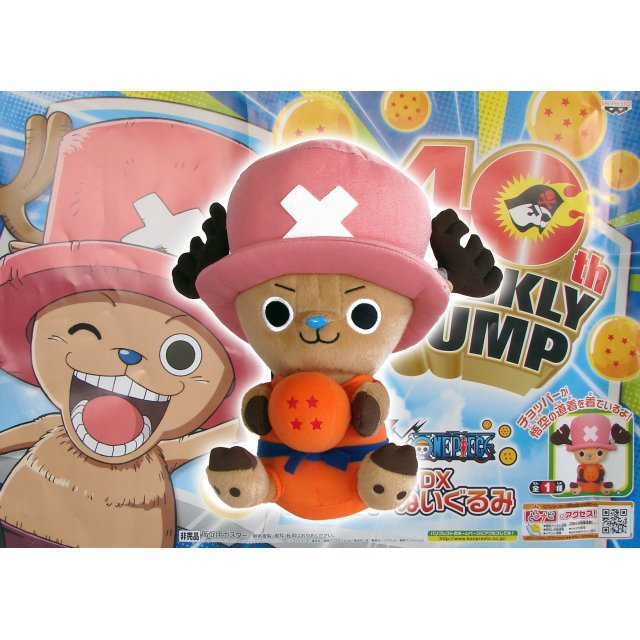 Dragon Ball Z x One Piece DX Plush Doll: Chopper