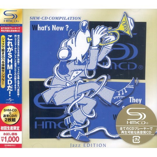 Jazz Edition (Have You Ever Been Experienced) [Limited Edition]