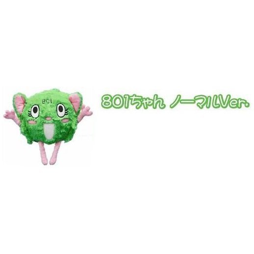 Neighbor 801 Chan Plush Doll Normal Version