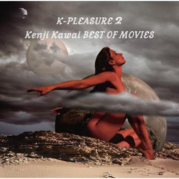 K Pleasure2 Kenji Kawai Best Of Movies [SACD Hybrid]