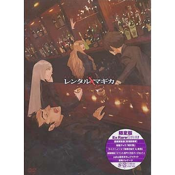 Rental Magica Vol.9 Astral Grimoire [Limited Edition]