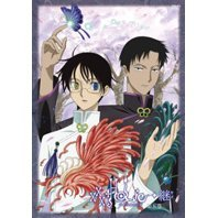 xxxHolic Kei Vol.5 [DVD+CD Limited Edition]