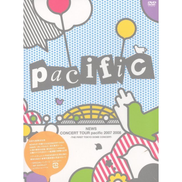News Concert Tour Pacific 2007 2008 - The First Tokyo Dome Concert [Limited Edition]